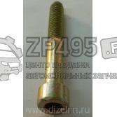 Артикул: 5601009089 г0013977 zp495.ru