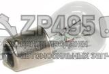 Артикул: A12213 г0000967 zp495.ru