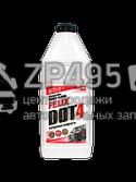 Артикул: 11676 г0011676 zp495.ru