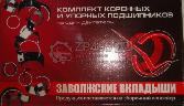 Артикул: 53100010272 г0003104 zp495.ru