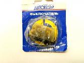 Артикул: BK408 г0000298 zp495.ru