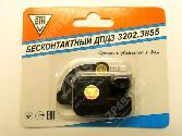 Артикул: 32023855 г0021420 zp495.ru