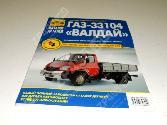 Артикул: 22722 г0022722 zp495.ru
