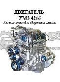 Артикул: 8752 г0008752 zp495.ru