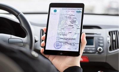 Автоконцерны предложили отложить ввод электронных ПТС